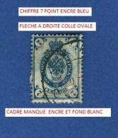 1889 / 1905    7 K    OBLITÉRÉ DOS  CHARNIÈRE - 1857-1916 Empire