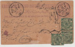 Hyderabad  1880's  1/4A  Postcard   1/2Ax3  Stamps Added  Registered Used  2 SCANS # 92479  Inde Indien India - Hyderabad