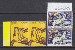 Europa Cept 2006 Belarus 2v  (pair) ** Mnh (31715C) - 2006