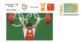 Spain 2016 - Olympic Games Rio 2016 - Gold Medal Weigh Female China Cover - Juegos Olímpicos