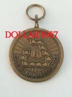 .medal - Medaille - NO  6  Drentse Rijwielvierdaagse - Netherland