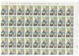 SAN  MARINO:  1970  WALT  DISNEY  -  £. 2  ARCHIMEDE  PITAGORICO  N.  -  FGL. 50  -  SASS. 815 - Hojas Bloque