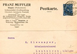 Dt. Reich INFLA 228 EF Portogenau Auf Firmen - Postkarte V. Singen (Hohentwiel) 1922 - Germania