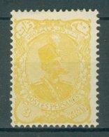 IRAN 1898: YT 99, * MH - FREE SHIPPING ABOVE 10 EURO - Iran