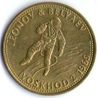 2983 Vz Leonov & Belyaevn Voskhod 2 1965 - Kz Shell - Jetons & Médailles