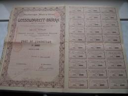 GOSSOUDARIEFF - BAÏRAK N° 02882 ( Zie Foto Voor Details ) ! - Bergbau