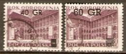 POLOGNE   -    1956.   Y&T N° 862 à 863 Oblitérés   Surchargés - Oblitérés