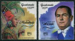 Guatemala (2014) - Set -  /  UPAEP - Leaders - Joint Issue - Joint Issues