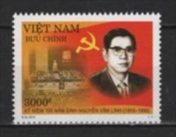Vietnam (2015) - Set -  /   Van Linh - Vietnam