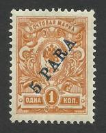 Russia, Offices In Turkey, 5 P. On 1 K. 1910, Sc # 201, Mi # 49, MH - Levante