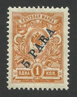 Russia, Offices In Turkey, 5 P. On 1 K. 1910, Sc # 201, Mi # 49, MH - Levant