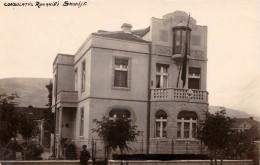 MACEDONIA And ROMANIA : CONSULAT De ROUMANIE à SKOPLJE / SKOPJE - CARTE VRAIE PHOTO ~ 1930 - '35 - RARE !!! (u-799) - Macédoine