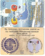 Greece-Weight Lifting  (orange Writing) 11/1999,used - Greece