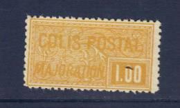 Colis Postaux De 1918 /20   N°22 Neuf Sans Gomme - Colis Postaux