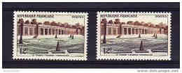 France Variétés N° 1059 12f Le Grand Trianon SANS VERT / Pelouse Brun-violet  **