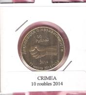CRIMEA 10 ROUBLES 2014 FIST UNC NOT IN KM - Monnaies