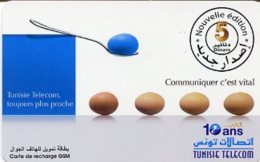 @+ Tunisie - Recharge GSM Tunisie Telecom - 5 Din - Oeuf Bleu - Tunisie