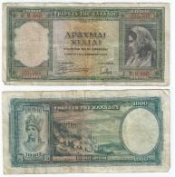 Grecia - Greece 1.000 Dracmas 1939 Pick 110.a Ref 541 - Grecia