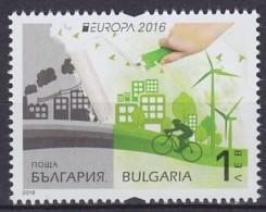 2016 BULGARIE Bulgaria EUROPA / CEPT   Think Green ** MNH Vélo Cycliste Cyclisme Bicycle Cycling Fah [DT14] - Ciclismo