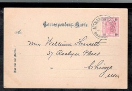 Austria1905: Michel124 On Picture Postcard - 1850-1918 Impero