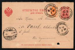 1645 - Alter Beleg Ganzsache Rußland Nach Deutschland 1897 ? - Briefe U. Dokumente