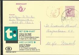 Publibel Obl. N° 2617 + P.021 ( Avec La Carte T : Chemins De Fer) Obl: Touristique De As 1 - Ganzsachen
