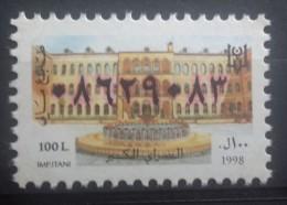 Lebanon 1998 Fiscal Revenue Stamp 100 L - MNH - Le Grand Serail Palace - Lebanon