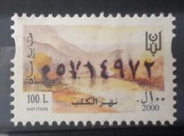 Lebanon 2000 Fiscal Revenue Stamp 100 L - MNH - Dog River - Lebanon