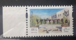 Lebanon 2000 Fiscal Revenue Stamp 100 L - MNH - Historic Palace Of Mir Amine - Lebanon