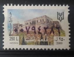 Lebanon 2000 Fiscal Revenue Stamp 250 L - MNH - Fortress Of Rachya - Lebanon