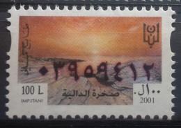 Lebanon 2001 Fiscal Revenue Stamp 100 L - MNH - Rock Of Al Dalia - Lebanon