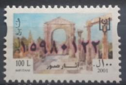 Lebanon 2001 Fiscal Revenue Stamp 100 L - MNH - Roman Ruins Of Tyr - Lebanon