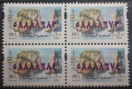 Lebanon 2002 Fiscal Revenue Stamp 100 L - MNH - Rock Of Raoucheh - Blk/4 - Lebanon