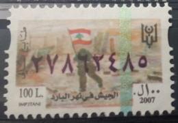 Lebanon 2007 Fiscal Revenue Stamp 100 L - MNH - Lebanese Army At Nahr El Bared Fight - Lebanon