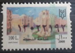 Lebanon 2008 Fiscal Revenue Stamp 100 L - MNH - Placfe Al Nejmeh - Lebanon