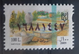 Lebanon 2009 Fiscal Revenue Stamp 100 L - MNH - Lebanese Folklore - Lebanon