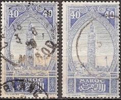 MAROC 1917 - La Koutoubia (Marrakech) - Oblitéré Y&T N°73 - Maroc (1891-1956)