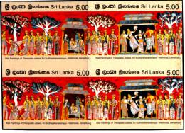 BUDDHISM-MINIATURE WALL PAINTINGS-IMPERF COMPOSITE BLOCK PROOF # 2-SRI LANKA-RARE-MNH-TP-591 - Buddhism