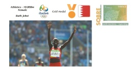 Spain 2016 - Olympic Games Rio 2016 - Gold Medal Athletics Female Barein Cover - Juegos Olímpicos
