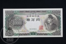 Japan 10000 Yen 1958 - Double Letter Prefix Banknote - EF - Japón