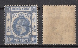 Hong Kong George V 10c Ultramarine Con Colla - Hong Kong (...-1997)