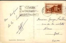 SARRE - Oblitération De Sarrebruck Sur Carte Postale En 1928 Pour La France - A Voir - L 1156 - 1920-35 Société Des Nations