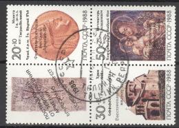 Sowjetunion 5911/13 Viererblock O - 1923-1991 USSR