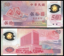 China Taiwan 50 YUAN 1999 Polymer P 1990 UNC - Taiwan