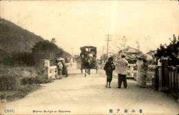 JAPON - Carte Postale De Yamaha , Morito Bridge En 1911 - A Voir - L 1180 - Japan