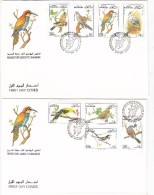 Bahrian 1992, Brids 16 Stamps Complete Set On 4 Official Illustr. FDC- Scarce - Reducd Price- 2 Scans-SKRILL PAY.ONLY - Bahrain (1965-...)