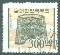 SOUTH KOREA - USED/OBLIT. - 1965 - Yv 306Q Mi 499 - Lot 14460 - Corée Du Sud