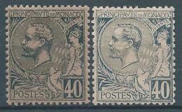 Monaco -1891 -  Albert I  - N° 17  - 2 Teintes  - Neuf *  -  MLH - - Monaco