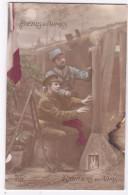 MILITARIA  Frères D' Armes - Patriotic