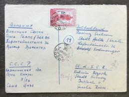 A5 Russia Russie USSR URSS 1947 Kriegsgefangenenbrief Von Moskau Nach Halle/Saale AUS DEM BRIEFKASTEN!!!!!